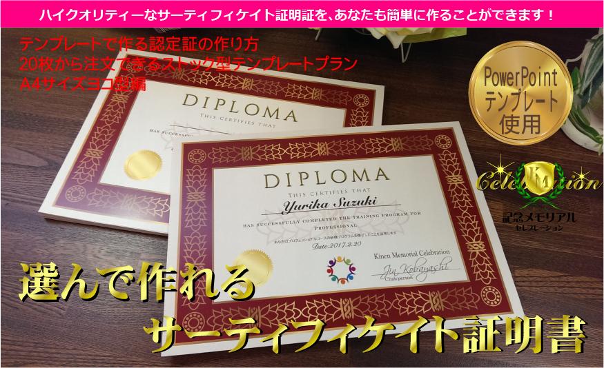 Certificate certificate yelopaper Gallery